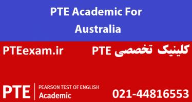 ازمون PTE آزمون PTE امتحان PTE تدریس PTE کلاس PTE منابع PTE