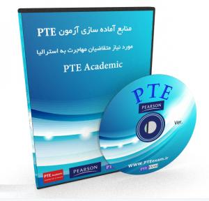آزمون PTE منابع PTE امتحان PTE کلاس PTE